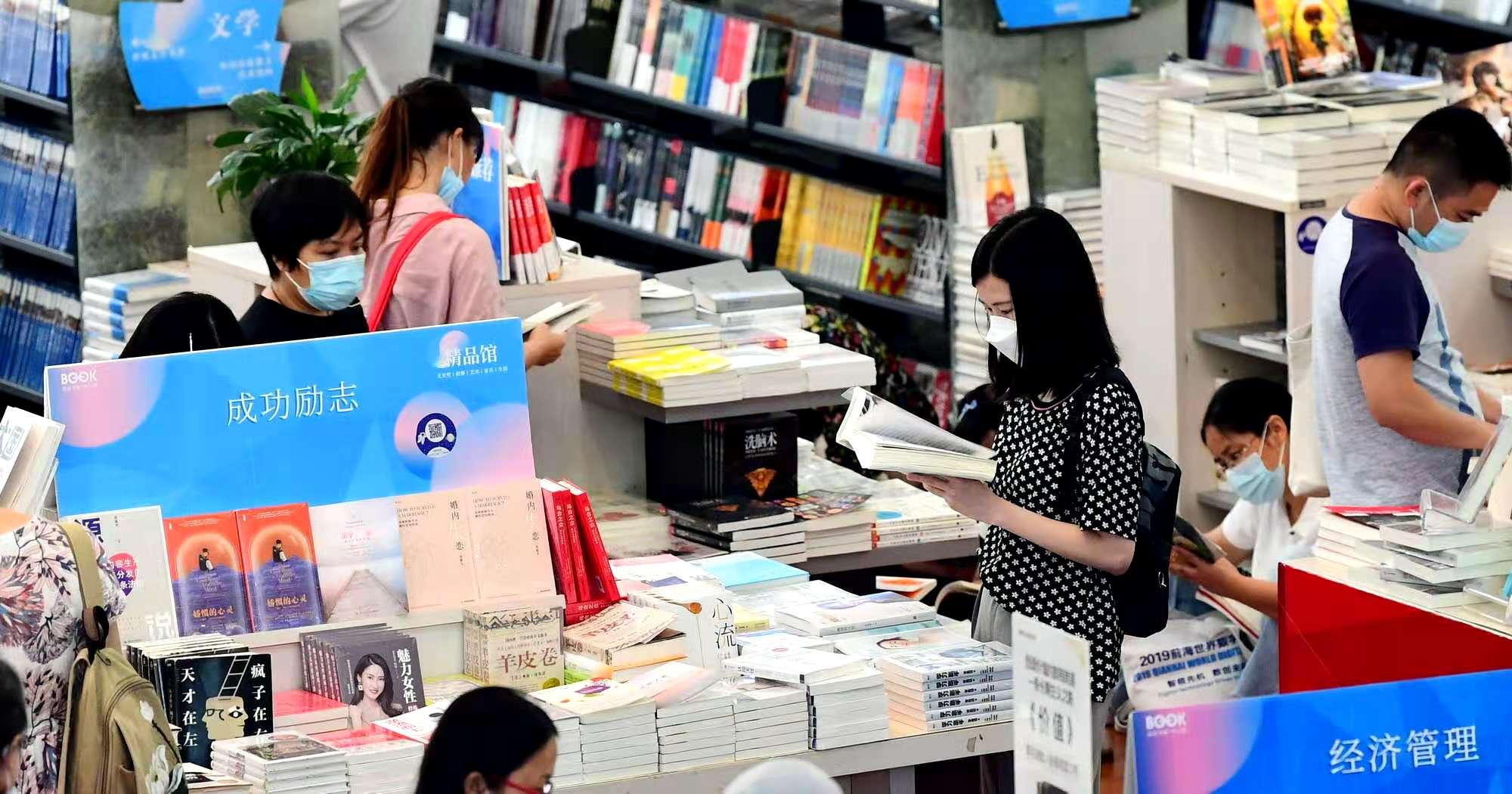 """""""让阅读来得更猛烈些吧!"""" 2020深圳读书月精彩活动预告"""